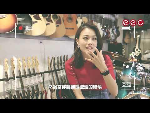 容祖兒 Joey Yung -《長大》MV側拍