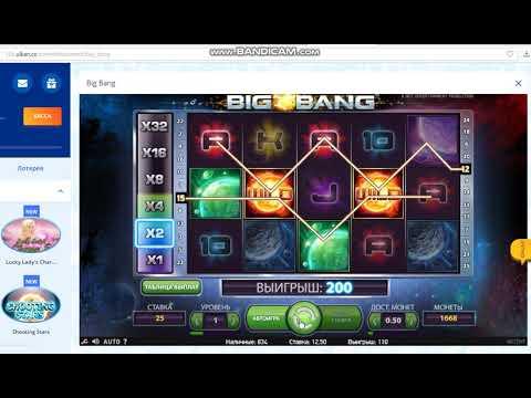 Бонус купон на казино вулкан требуется в казино
