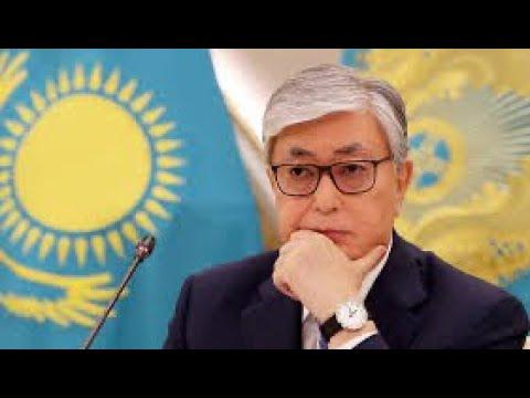 Срочно! Европа введет санкции против карателей режима Назарбаева и Токаева? Токаев разоблачен!