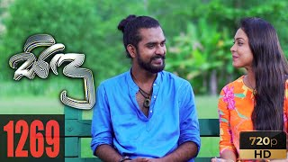 Sidu | Episode 1269 29th june 2021 Thumbnail