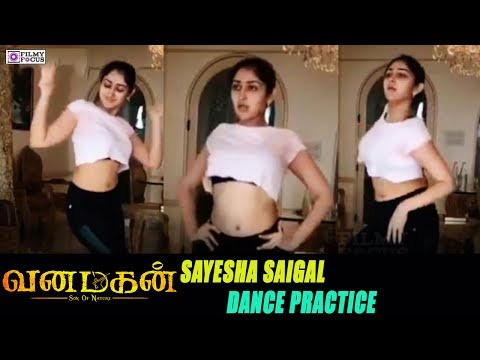 Sayesha Saigal Stunning Dance Video : Exclusive |Vanamagan Heroine | DAMN DAMN Song  | Vanamagan