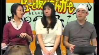 今回は2004年03月19日分のダイジェストです。 ゲスト「類家明日香」 『...