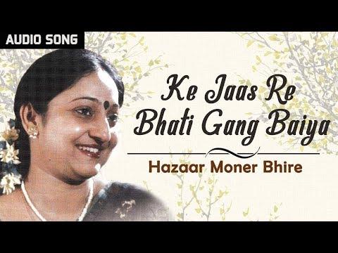 ke jash re bhati gang baiya mp3