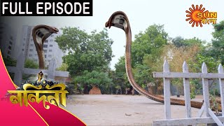 Nandini - Episode 336 | 21 Oct 2020 | Sun Bangla TV Serial | Bengali Serial