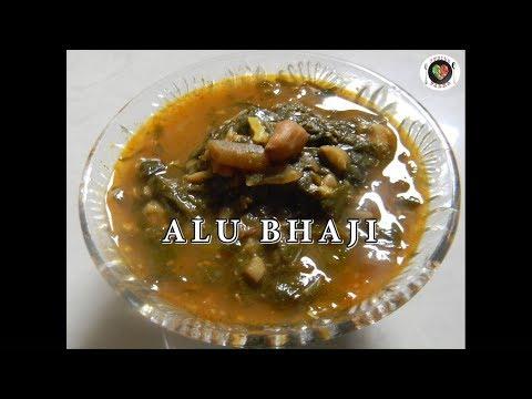 ALU BHAJI | BRAHMANI STYLE | SPICY N SWEET GREEN GRAVY