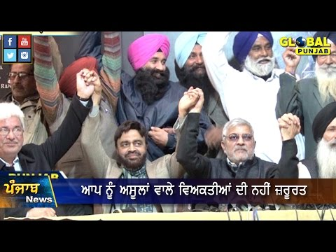 Punjab Front can connect with a strong regional party : Dr. Gandhi