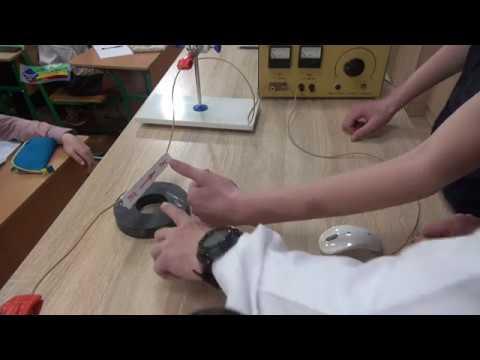 8 кл - 143. Действие магнитного поля на проводник с током