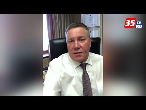 Олег Кувшинников опроверг слухи о закрытии въезда в Череповец