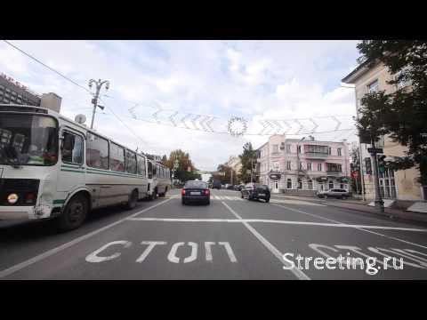 Курск - ул. Ленина