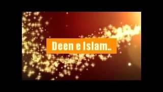 Har Waqt tasawwur Main madinay Ki Gali ho Most Beautiful Naat by Shahana Shaikh
