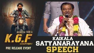 Kaikala Satyanarayana Speech @ KGF Movie Pre Release Event