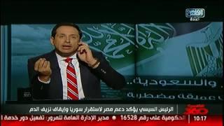 القاهرة 360 | مصر ضد الإرهاب .. معاناة المرأة المعيلة .. لقاء مع محافظ الإسكندرية
