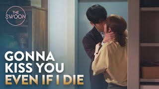 Video Jung Hae-in runs home to his lover | One Spring Night Ep 11 [ENG SUB] download MP3, 3GP, MP4, WEBM, AVI, FLV September 2019