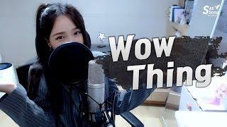 슬기X신비X청하X소연 - 'Wow Thing' COVER by 새송|SAESONG