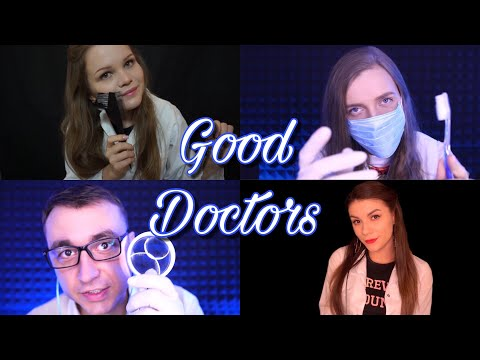 АСМР | Клиника Хороших Врачей 👩🏼⚕️👨🏼⚕️ASMR | Binaural Doctors RP