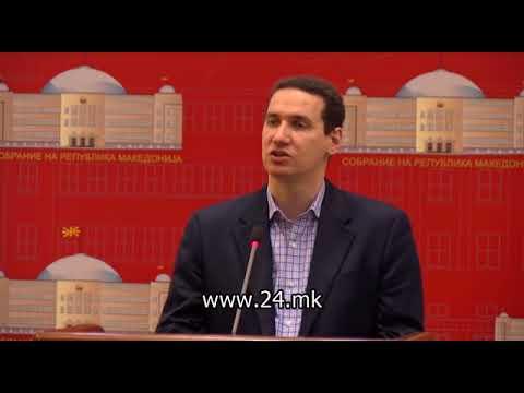 ВМРО-ДПМНЕ ќе предложи акцизите да се врати на старото ниво