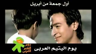 Hamada Helal - Emsah Dam'a B'eidek | حمادة هلال - إمسح دمعة بأيديك 2017 Video