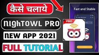 Nightowl vpn pro|Nightowl VPN Pro App kaise use Kate|How to use Nightowl vpn pro App|Nightowl vpn screenshot 5