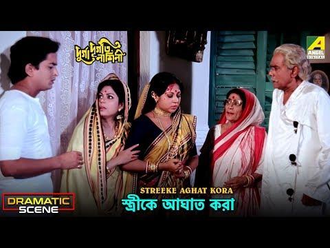 streeke-aghat-kora-|-dramatic-scene-|-bikash-roy-|-ratna-ghosal-|-mrinal-mukherjee