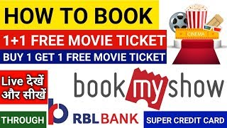 how to book movie ticket on book my show rbl bank credit card || rbl credit card || bookmyshow