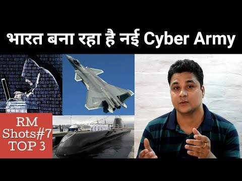 Top 3| New Indian Cyber Army, India Naval Submarine Project 75 I, Chengdu J 20