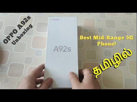 (Tamil/தமிழில்) OPPO A92s Unboxing