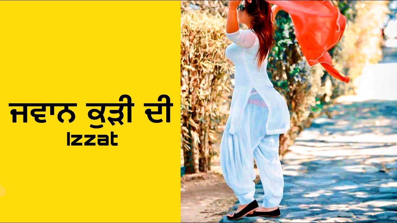 Jawaan Ladki ki Izzat - | Air Punjab |