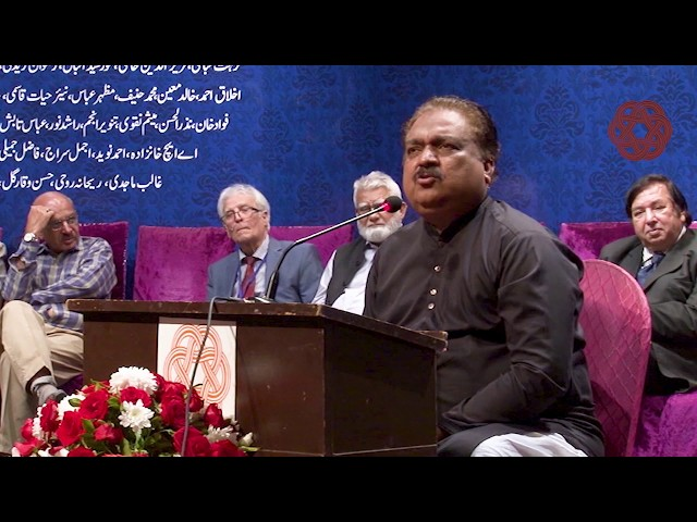 Abbas Tabish   Aalmi Mushaira   9th Aalmi Urdu Conference   ACPKHI   #URDUCONFERENCE