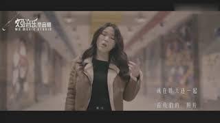 鞠文嫻 Bingbian病變 Mp3