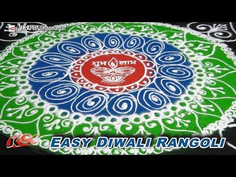 DIY Easy Colorful Rangoli for Diwali - Sand Art - JK Arts 713