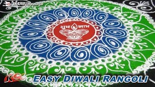 DIY Easy Colorful Rangoli for Diwali - Sand Art - JK Arts 713