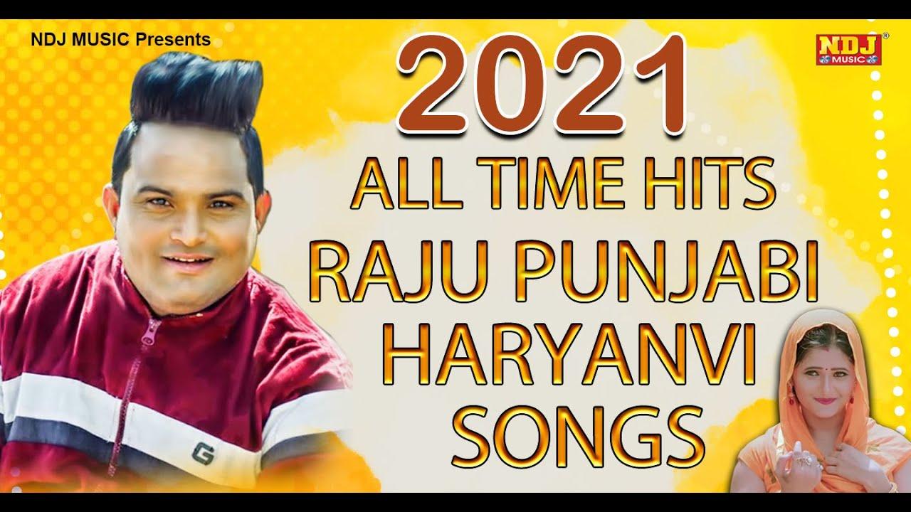 Download Non Stop Haryanvi Song 2021~ Happy New Year 2021 ~ Raju Punjabi & Anjali Raghav & Meeta Baroda