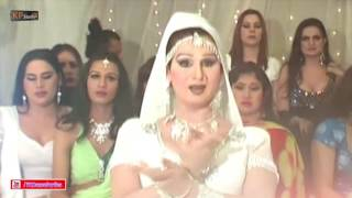 SHAZIA CHAUDHARY CLASSICAL PUNJABI MUJRA PERFORMANCE @ WEDDING PARTY