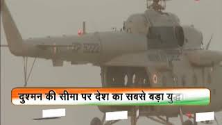 IAF carries out Mega Exercise at Pokhran; Aero India 2019 in Bengaluru