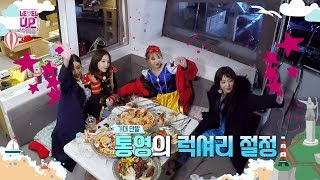 [Red Velvet] LEVEL UP PROJECT SEASON 2! 43~48th Preview