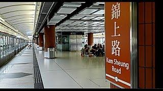 Publication Date: 2018-06-06 | Video Title: 錦上路 - 元朗 - 朗屏 - 天水圍 - 兆康 - 屯門