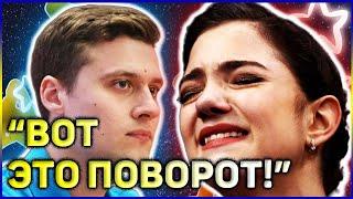 Евгения Медведева НЕ СПРАВЛЯЕТСЯ Александр Энберт ЗАМЕНА ПАРТНЕРШИ