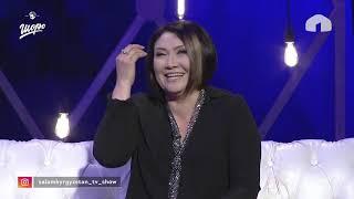Салам, Кыргызстан! / Нурлан Насип, Асель Кадырбекова жана Гульнур Сатылганова