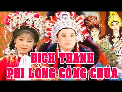 Địch Thanh và Phi Long công chúa