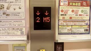 サクラス戸塚ノース側エレベーター