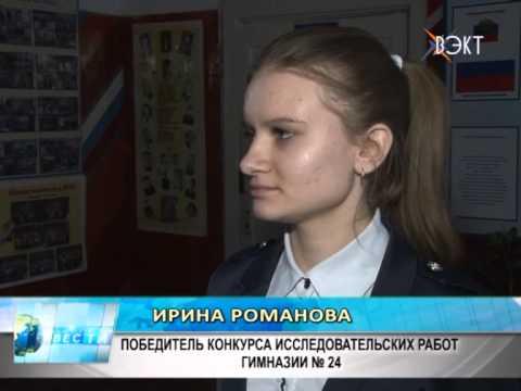 Стихи о блокадном Ленинграде написала школьница их Воскресенска