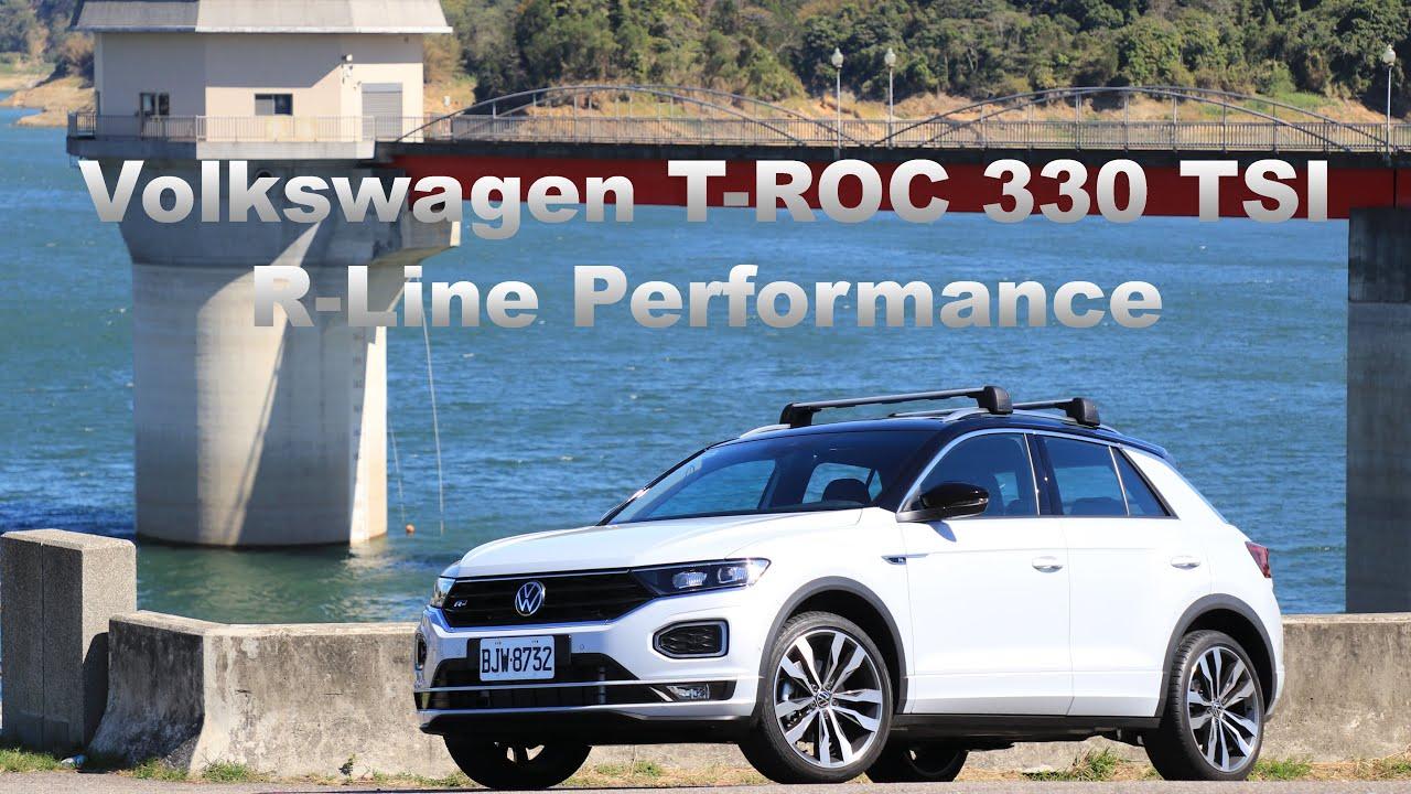速度金屬搖滾樂 Volkswagen T-ROC 330 TSI R-Line Performance