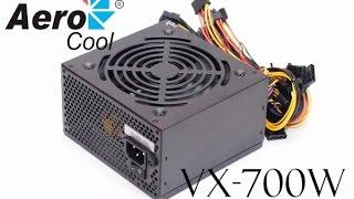 Распаковка и тестирование блока питания Aerocool VX-700