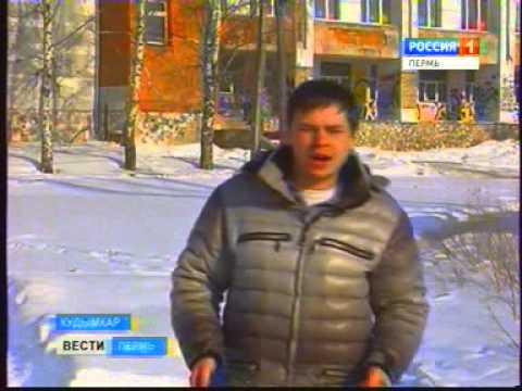 В Кудымкаре увидели НЛО