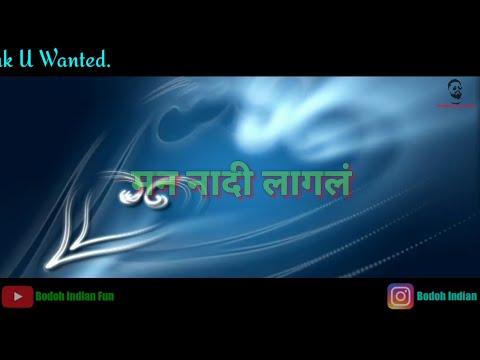 Man Nadi Lagal मन नादी लागलं WhatsApp Status 1 | Marathi Superhit Song | Shivraj Movies Productions|