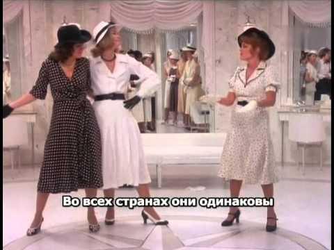 """""""Most Gentlemen Don't Like Love"""""""