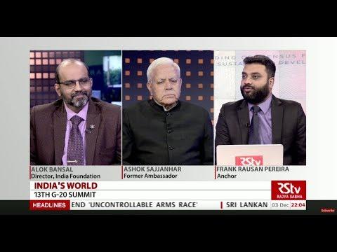 India's World : 13th G-20 Summit