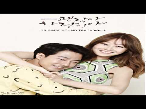 Various Artists -  Bad Dream (It's Okay, That's Love OST Vol. 2)