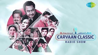 Carvaan Classic Radio Show  De De Pyaar De  Jooma Chumma De De  Dekha Na Haye Re  Dil Deke Dekho