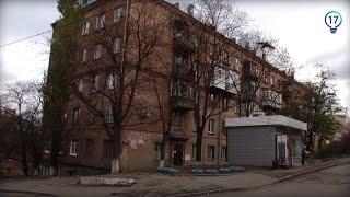 Продам квартиру в зоне АТО. Расследование 17 канала(, 2015-11-17T20:20:23.000Z)